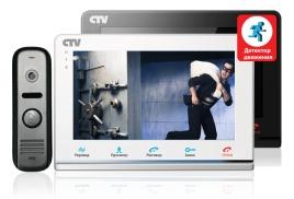 Видеодомофон CTV-DP2700MD: детектор движения на страже!