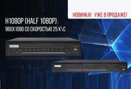 Новая линейка сетевых регистраторов серии АР Plus во Владимире