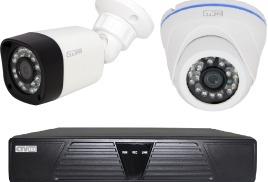 Новое решение - экономичная линейка видеокамер и регистраторов стандарта AHD!